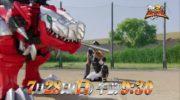 【リュウソウジャー】詳細なカタログバレがキタ――(゚∀゚)――!!3大騎士竜が竜装合体!キングキシリュウオーに!