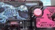 【仮面ライダーゼロワン】ゼロワンの詳細なカタログバレがキタ――(゚∀゚)――!!ゼロワン シャイニングアサルトホッパーも!