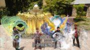 【仮面ライダージオウ】劇場版ジオウの最新映像が公開!光るリボルケインやJサインも!