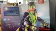 【仮面ライダーゼロワン】変身ベルト『DX飛電ゼロワンドライバー』の実物が展示!今度のベルトはかっけぇえ!
