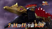 【リュウソウジャー】第16話から第20話のサブタイトルorあらすじが判明!カナロが仲間に!ガチレウス戦を圧倒!