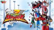 【リュウソウジャー】『DXシャインラプター&シャドーラプターセット』が8月24日発売!コスモラプターに超進化!