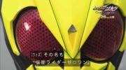 【仮面ライダーゼロワン】ゼロワンの撮影現場が目撃される!ゼロワンの後ろにバルカンが!そして・・・