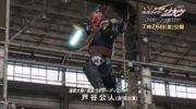 【仮面ライダージオウ】アナザードライブ・アナザーディケイドでアナザーライダーがついにコンプリート!