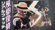 【仮面ライダーW】『Figure-rise Standard 仮面ライダーW』のサイクロンジョーカー・ルナトリガー・ヒートメタルが展示!