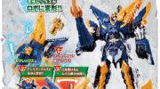 【リュウソウジャー】『騎士竜シリーズEX 竜装合体 DXキシリュウジン』が7月27日発売!ビュービューソウルが付属!