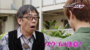 【仮面ライダージオウ】EP49(最終話)はスーツアクターが22人も出演!平成ライダーが全員登場?