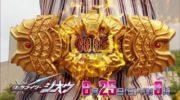 【仮面ライダージオウ】『DXオーマジオウドライバー』が2020年1月発送!必殺技・逢魔時王必殺撃などの音声が聞けるぞ!