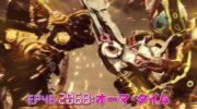 【仮面ライダージオウ】白ウォズの3つのライドウォッチを収めし戦士とはゲイツリバイブではなくトリニティ?