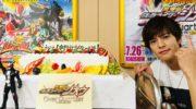 【仮面ライダージオウ】祝え!ソウゴ役の奥野壮さんの誕生日を!ジオウ最終回までのカウントダウンが開始!