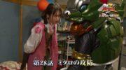 【リュウソウジャー】第27話から第31話のサブタイトルorあらすじが判明!ナダが鎧に取り込まれる!ガイソーグの鎧?