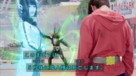 変身 仮面 ライダー シーン ゼロワン 飛電或人とは (ヒデンアルトとは)