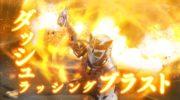 【仮面ライダーゼロワン】刃唯阿のバルキリー初変身シーンがかっこよすぎ!必殺技のラッシングブラストが炸裂!