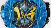 【仮面ライダージオウ】『仮面ライダージオウ超全集 特別版 王様BOX』が12月20日発売!DXビビルライドウォッチ付属!