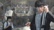 【仮面ライダーゼロワン】バルカンの新フォーム・パンチングコング登場!諫が少年・郷を守るために戦う!