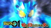 【仮面ライダーゼロワン】『超英雄祭2020』が2020年1月22日開催決定!番組キャストと豪華アーティスト陣が一挙集結!