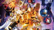 【仮面ライダーゼロワン】『DXヒューマギアモジュール』が受注開始!或人・イズ・迅の音声や滅亡迅雷.netモードも搭載!