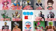 【仮面ライダーゼロワン】『SGプログライズキー03』が11月18日発売!マンモス・ヘラクレス・オニコがラインナップ!
