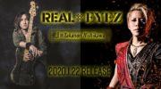 【仮面ライダーゼロワン】主題歌『REAL×EYEZ』のCDが2020年1月22日発売決定!玩具付きバージョンも!