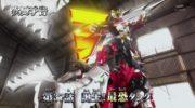 【リュウソウジャー】DXリュウソウカリバーが12月14日発売!レッドリュウソウル(メタリックバージョン)が付属!
