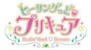 【プリキュア】2020年春スタートの『ヒーリングっどプリキュア』のネタバレ?妖精と二人のプリキュアの姿が!