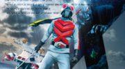 【仮面ライダーX】S.H.Figuarts 仮面ライダーX & クルーザーセットの詳細が判明!クルーザーのみの単品販売も!