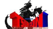 【ウルトラマン】「TSUBURAYA CONVENTION 2019」で『シン・ウルトラマン』他、円谷プロの新作品情報を多数発表!