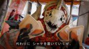 【ルパレンVSパトレン】メリクリサーモン!イオンさんクリスマスにサーモンを勧めてしまうwイオンにギャングラーがいる?w