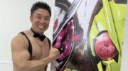【仮面ライダーゼロワン】 なかやまきんに君が腹筋崩壊太郎のコスチュームで冬映画の宣伝を!近々復活クルー?