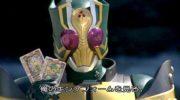 【仮面ライダー剣】CSM第27弾『CSMギャレンバックル&ラウズアブゾーバー&ギャレンラウザー』が3月3日受注開始!