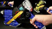 【仮面ライダーゼロワン】『DXオーソライズバスター』の動画レビュー!プログライズキーで10種類の必殺技が発動!