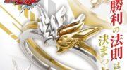 【仮面ライダービルド】小説『仮面ライダービルド』が発売決定!手がけるのは武藤将吾さん&大森敬仁さん!
