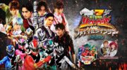 【リュウソウジャー】『騎士竜戦隊リュウソウジャー ファイナルライブツアー2020』にガイソーグ・ナダが出演決定!