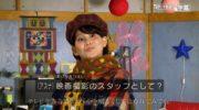 【リュウソウジャー】龍井うい役の金城茉奈さんが長期休暇に・・・以前長期休養した病気が影響か?