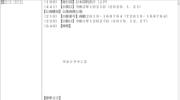 【ウルトラマン】日本でも『ウルトラマンZ(ゼータ)』の商標が登録される!やっぱり新しいウルトラマン?