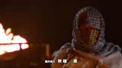 【リュウソウジャー】追加戦士?リュウソウ茶色は龍井尚久役の吹越満さんか?夏映画の発言が現実に?