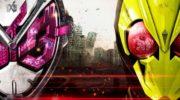 【仮面ライダーゼロワン】同じ暴走フォームのビルド・ハザードフォームとゼロワン・メタルクラスタホッパーどっちがヤベーイ?