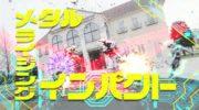 【仮面ライダーゼロワン】『ストーミングペンギンレイダー』の姿が公開!クチバシから凍結ストームを吹き付けて攻撃!