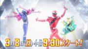 【魔進戦隊キラメイジャー】『スーパー戦隊MOVIEパーティー』の初週映画ランキングが発表!初登場5位と絶好調!