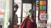 【ニュース】ドライブの竹内涼真さんと女優の三吉彩花さんに熱愛報道が!ひとっ走り付き合えよ!