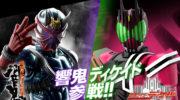 【仮面ライダー】『Figure-rise Standard』の新商品が公開! 仮面ライダー響鬼は10月、仮面ライダーディケイドは12月発売!
