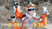 【魔進戦隊キラメイジャー】「週刊ビックコミックスピリッツ」2020年30号の表紙に小夜ちんこと工藤 美桜さんが!