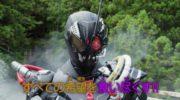 【仮面ライダーゼロワン】第36話から登場する友達型AIの「アイちゃん」の声をM・A・Oさんが担当!283のフワにw
