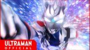 【ウルトラマンZ】第3話から第6話までのサブタイトルorあらすじが判明!「帰ってきた男!」でウルトラマンジードが登場か?