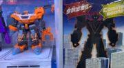 【魔進戦隊キラメイジャー】エピソード14「孤高のエース」のまとめ!OPと決めぽーずにキライメイシルバーが!ワンダーって流行る?
