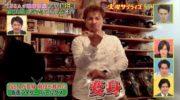 【ニュース】DA PUMPのISSAさんが「火曜サプライズ」に出演!ガチの仮面ライダーファンだったw