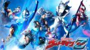 【ウルトラマンZ】新おもちゃ情報!最強武器・幻界魔剣DXベリアロク、ゼットがデルタライズクローに!