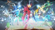 【仮面ライダーセイバー】セイバーに登場する仮面ライダーと変身アイテム・強化フォームのまとめ!