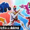 【機界戦隊ゼンカイジャー】「チェンジヒーローシリーズ」が3月6日発売!ゼンカイザー以外は変形!