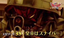 """<span class=""""title"""">【魔進戦隊キラメイジャー】エピソード39「皇帝はスナイパー」の予告!ヨドン皇帝の第三の姿・スナイパーのシャドンが登場!</span>"""